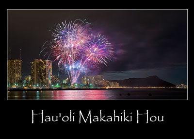 AlohaHawaiianNewYear